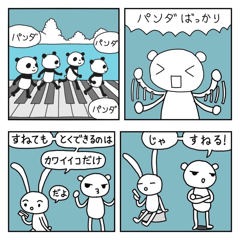 f:id:kanarihikokuma:20170122010617j:image:w300