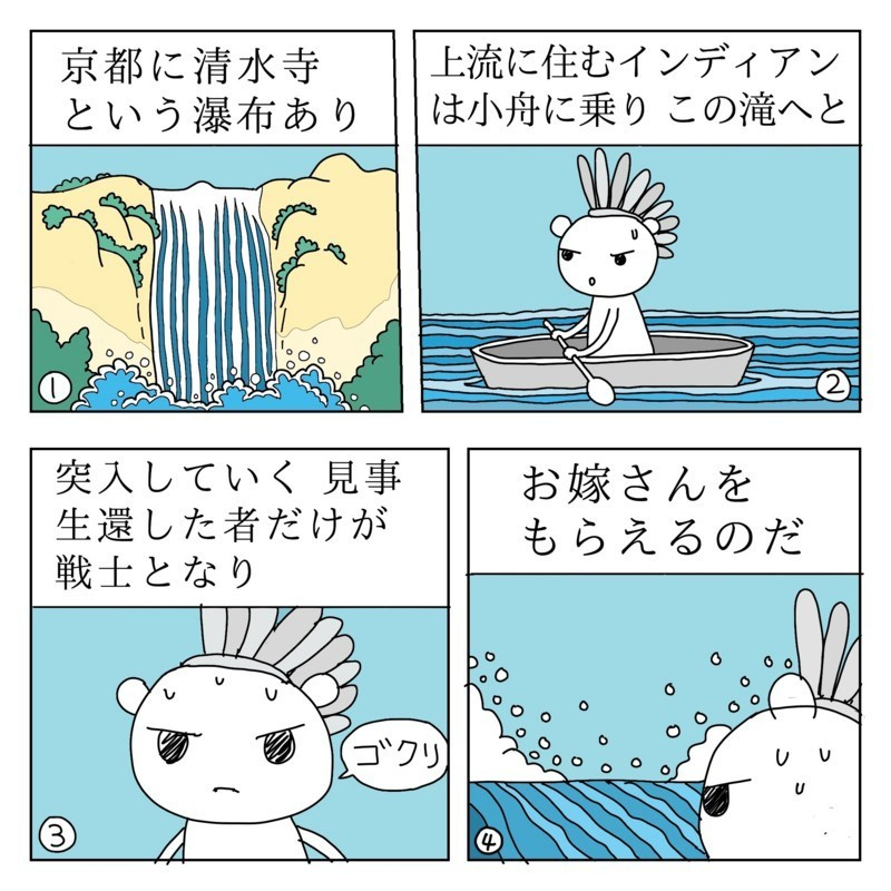 f:id:kanarihikokuma:20170122234230j:plain