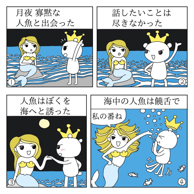 f:id:kanarihikokuma:20170124023054j:image:w330