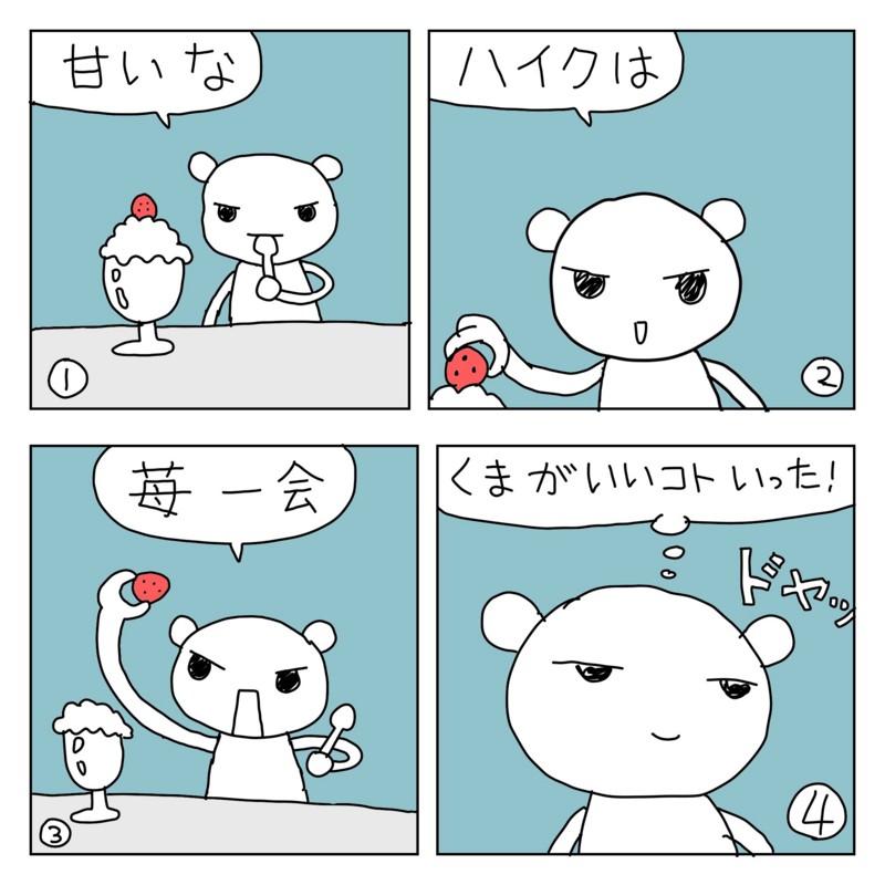 f:id:kanarihikokuma:20170125153733j:image:w330