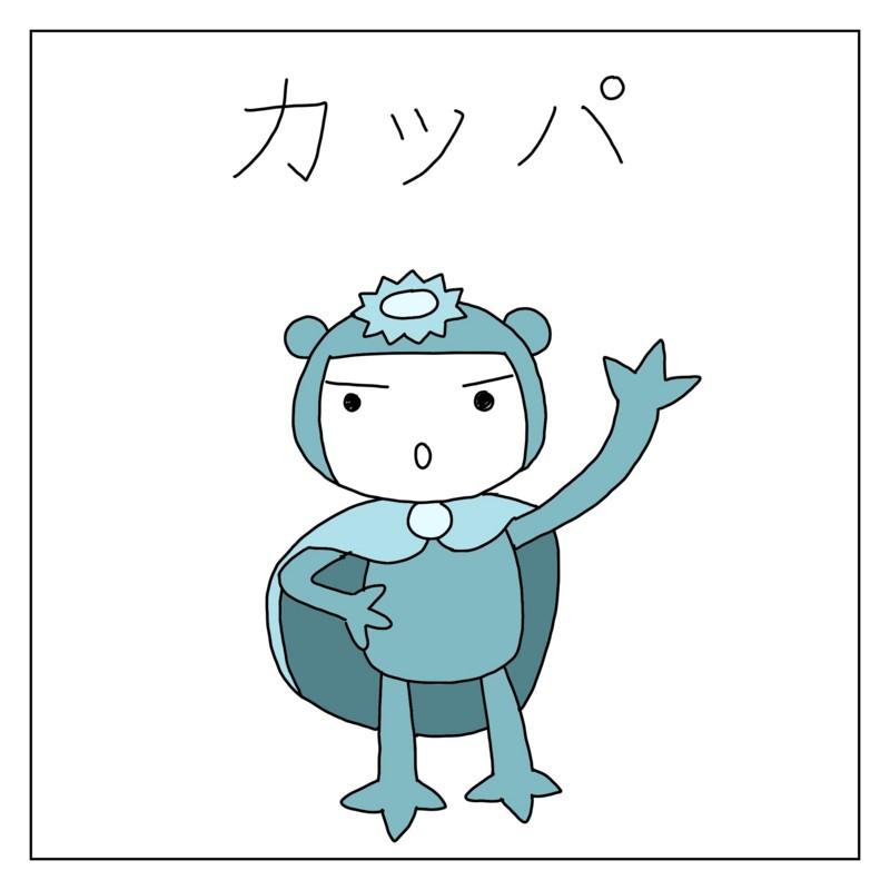 f:id:kanarihikokuma:20170127112442j:image:w330