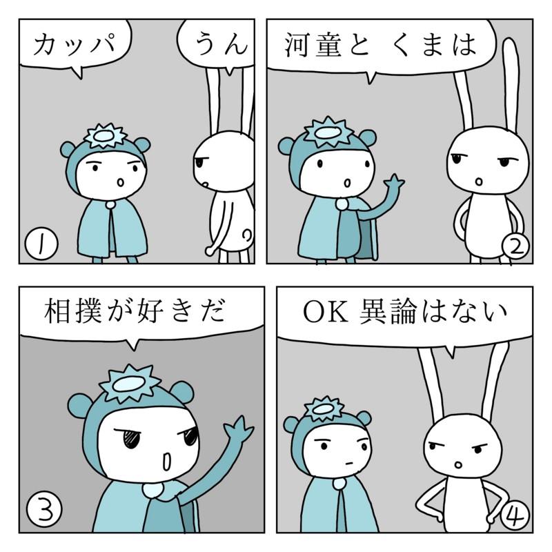 f:id:kanarihikokuma:20170127115340j:image:w330
