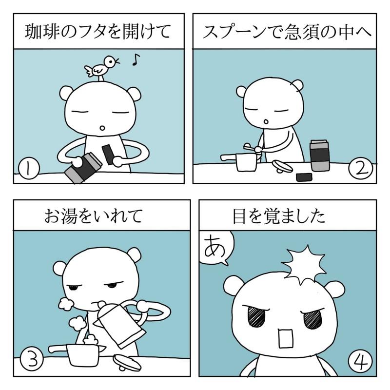 f:id:kanarihikokuma:20170128130106j:image:w330