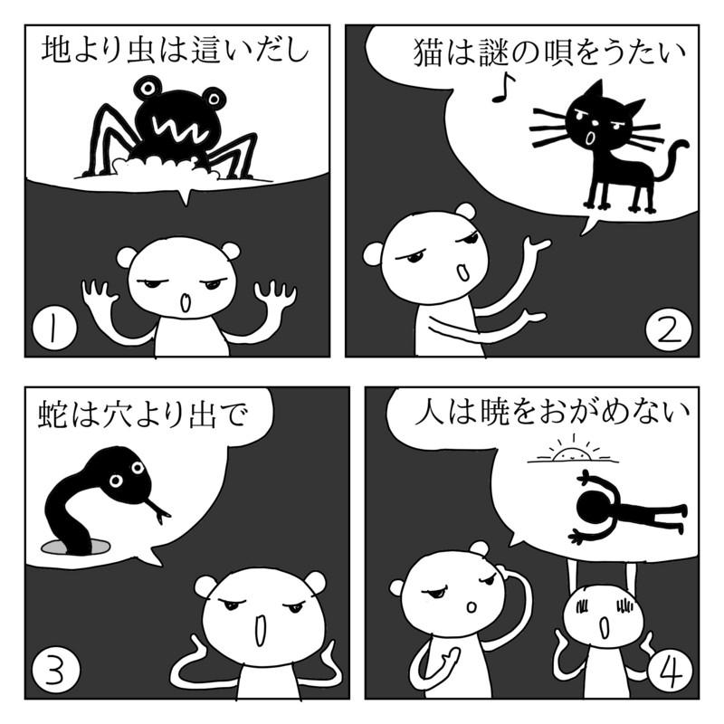 f:id:kanarihikokuma:20170129213750j:image