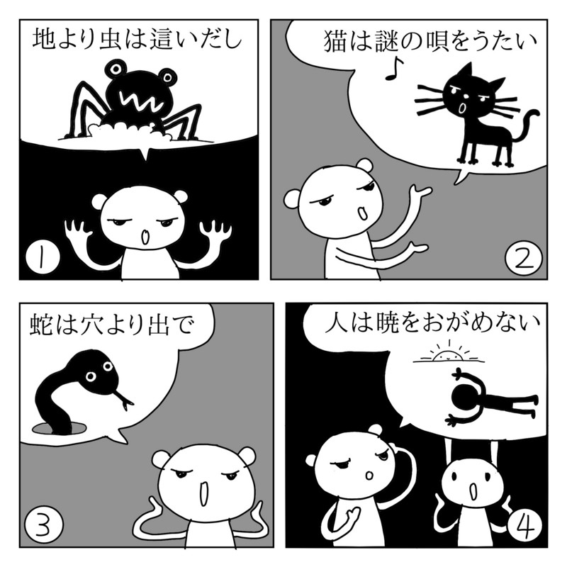f:id:kanarihikokuma:20170129232025j:image:w330