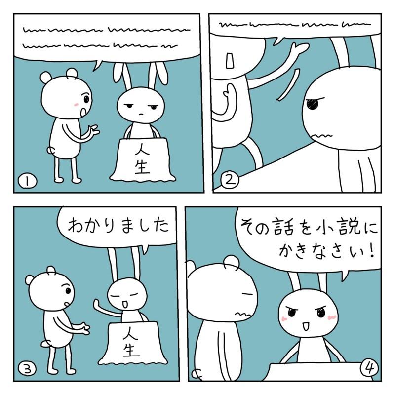f:id:kanarihikokuma:20170129234257j:image:w310