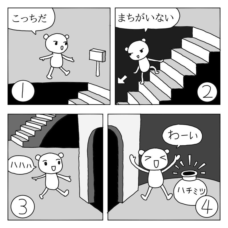 f:id:kanarihikokuma:20170131182645j:image:w330