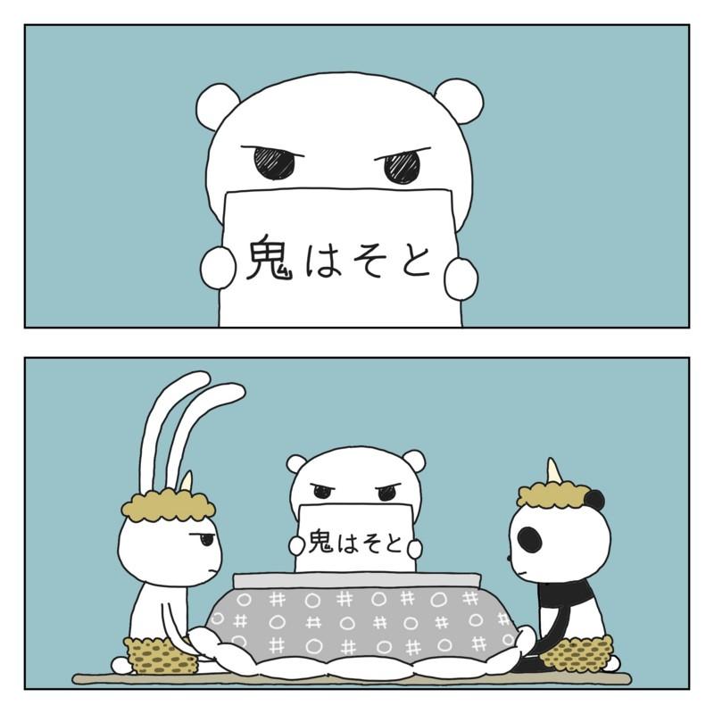 f:id:kanarihikokuma:20170203083306j:image:w330