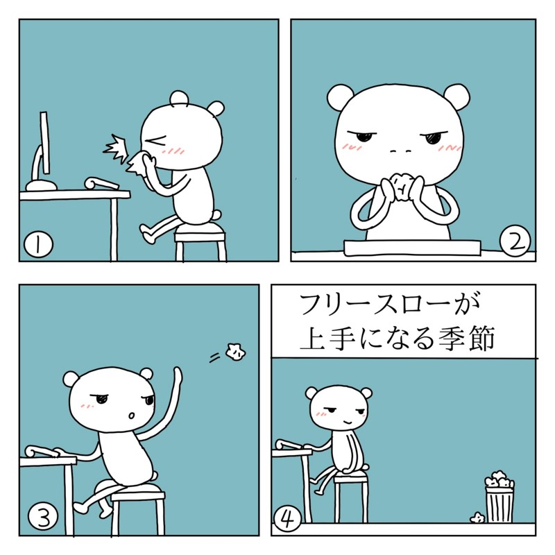 f:id:kanarihikokuma:20170218105516j:image:w330