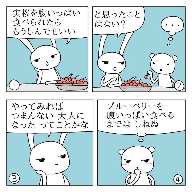 f:id:kanarihikokuma:20170223071728j:image:w330