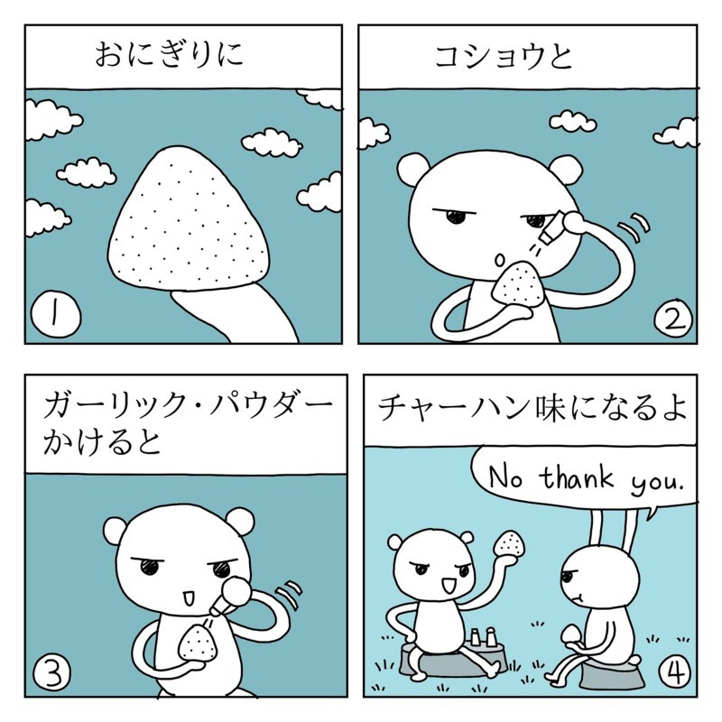 f:id:kanarihikokuma:20170609102841j:image:w310