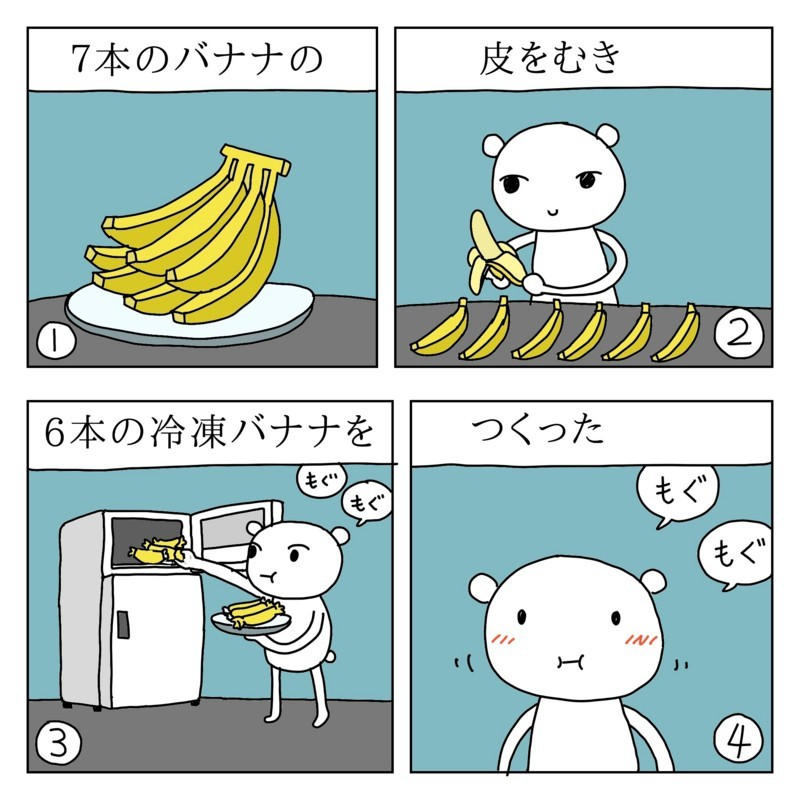 f:id:kanarihikokuma:20170612205516j:image:w200