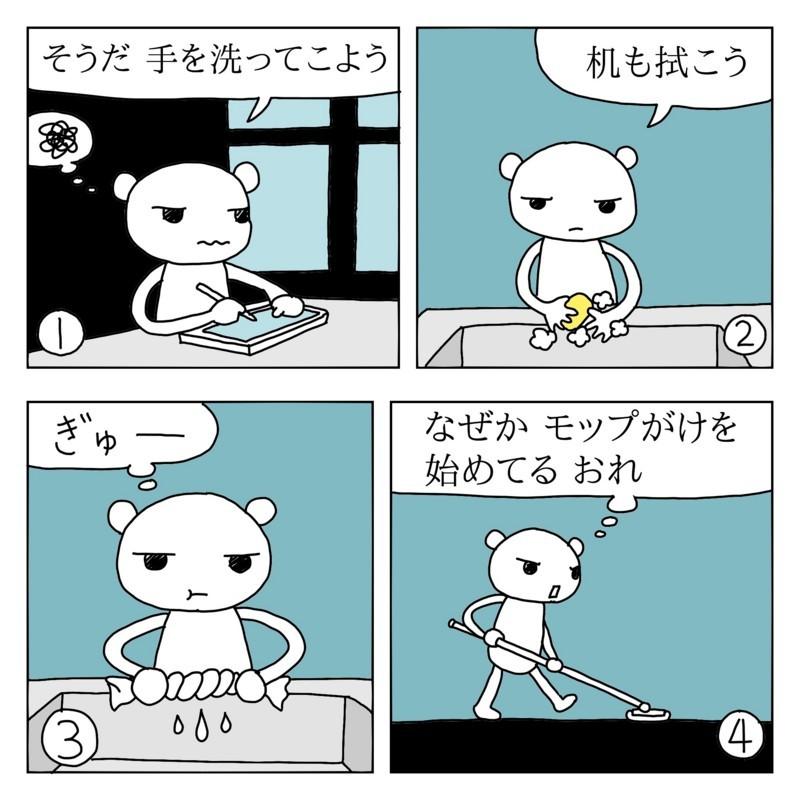 f:id:kanarihikokuma:20170615210551j:image:w290