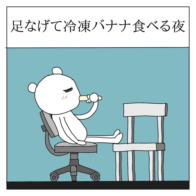 f:id:kanarihikokuma:20170615213743j:image:w290