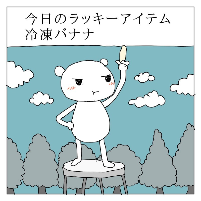 f:id:kanarihikokuma:20170618161056j:image:w290
