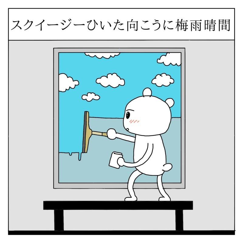 f:id:kanarihikokuma:20170619210820j:image:w290