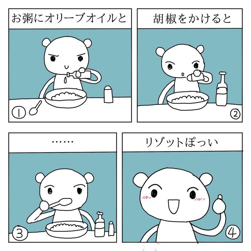 f:id:kanarihikokuma:20170622091300j:image:w290