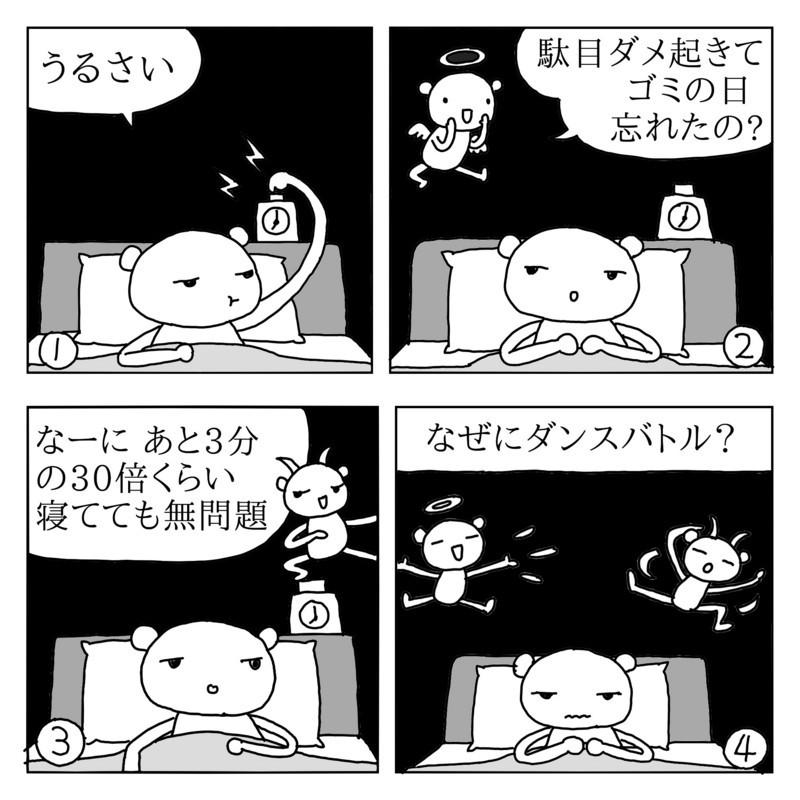 f:id:kanarihikokuma:20170624110557j:image:w290