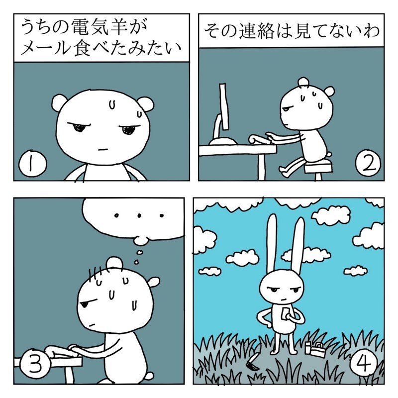 f:id:kanarihikokuma:20170628111920j:image:w290