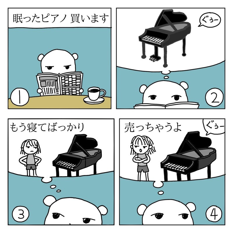 f:id:kanarihikokuma:20170628204059j:image:w290
