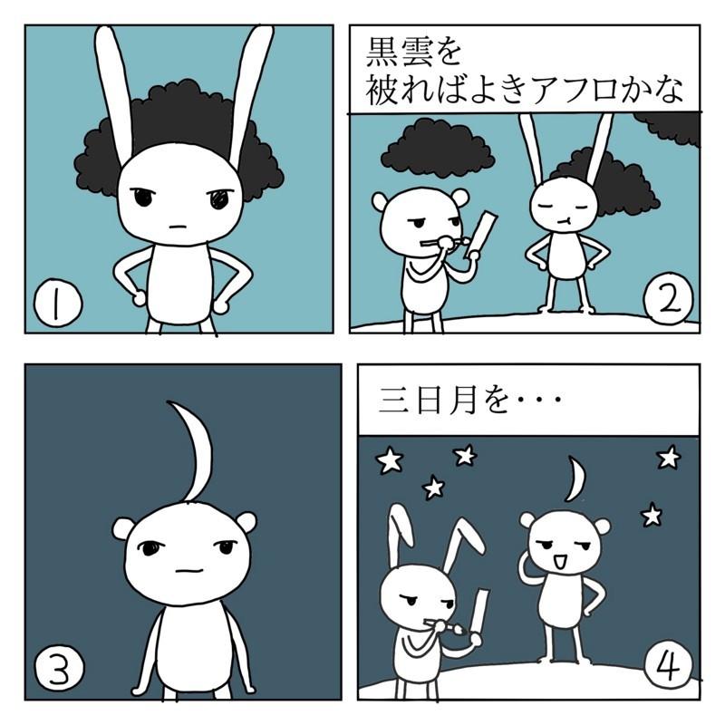 f:id:kanarihikokuma:20170706140717j:image:w290