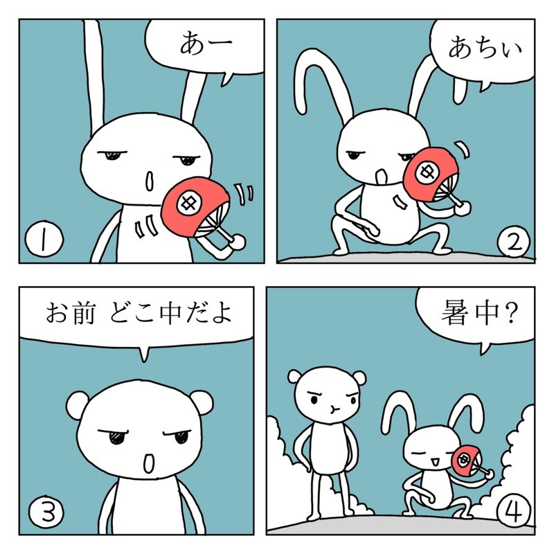 f:id:kanarihikokuma:20170708230839j:image:w300