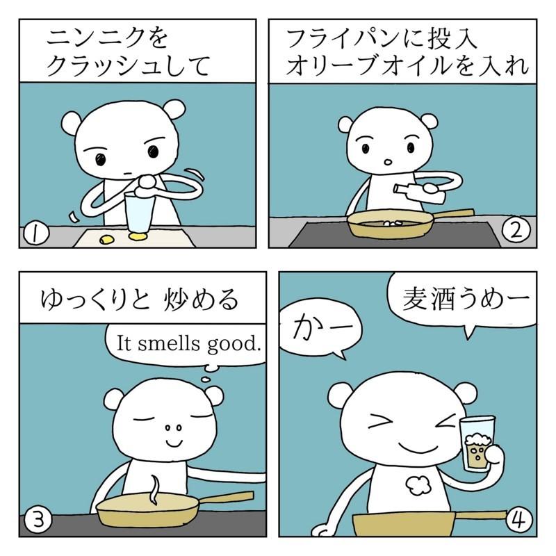 f:id:kanarihikokuma:20170709222759j:image:w300