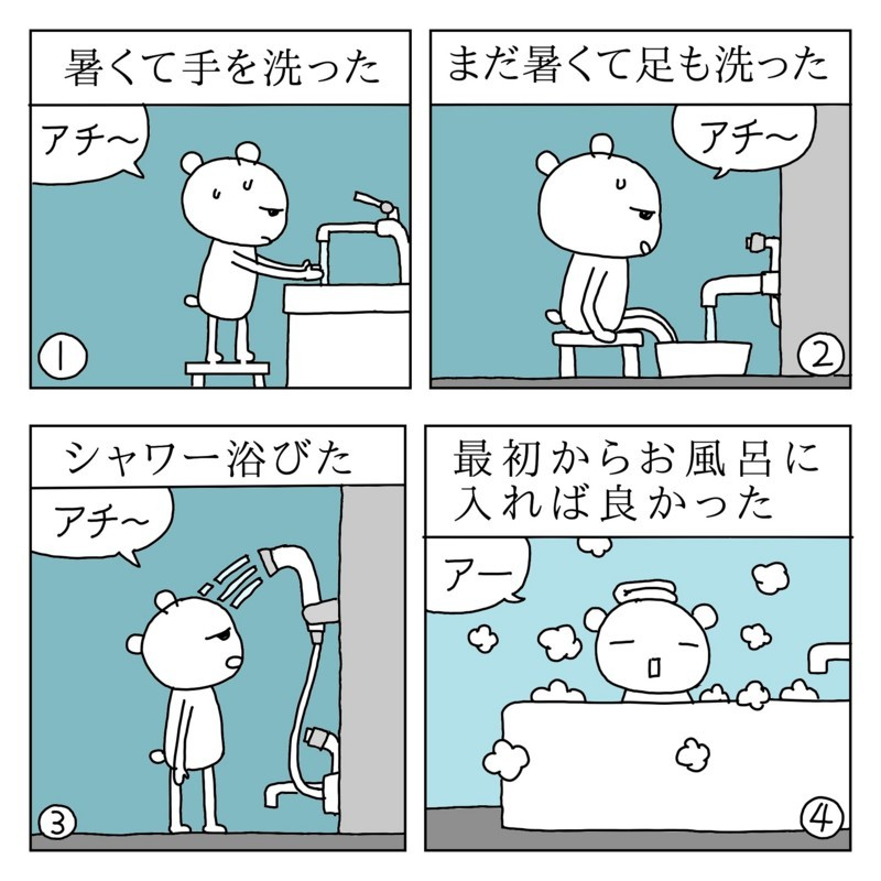 f:id:kanarihikokuma:20170713143318j:image:w300