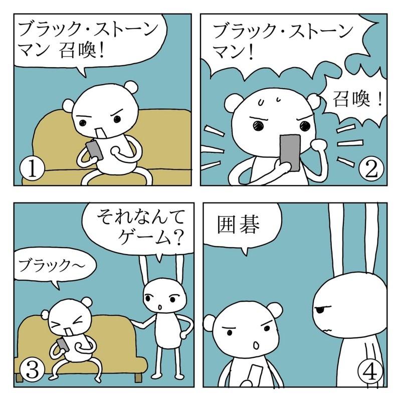 f:id:kanarihikokuma:20170715164107j:image:w300