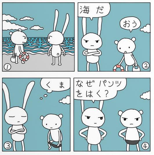 f:id:kanarihikokuma:20170718102423p:image:w220