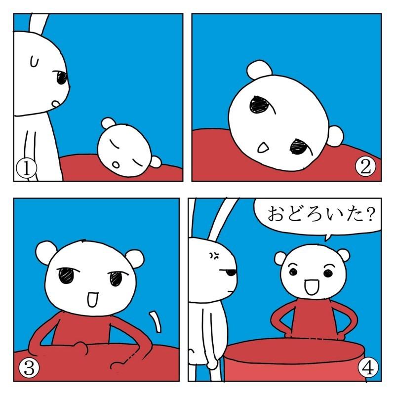 f:id:kanarihikokuma:20170723164152j:image:w300