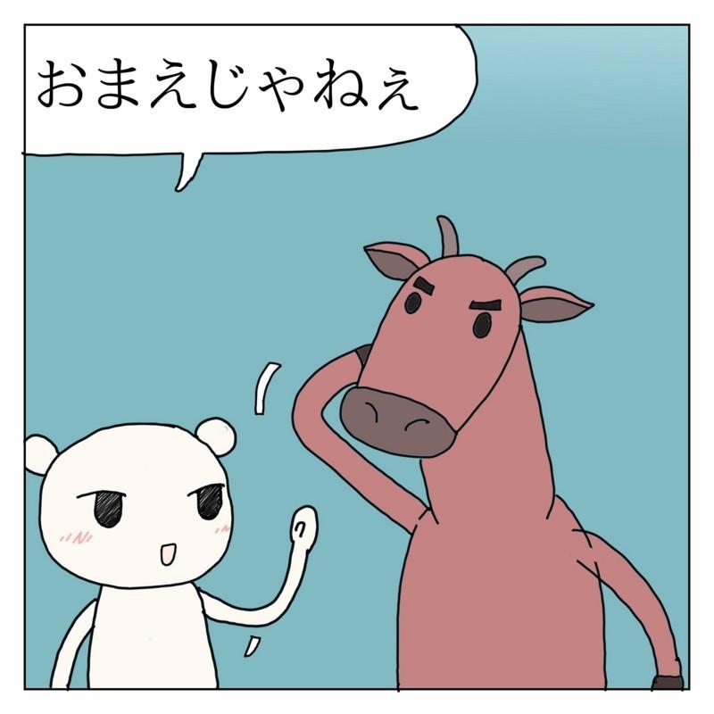 f:id:kanarihikokuma:20170725081828j:image:w300