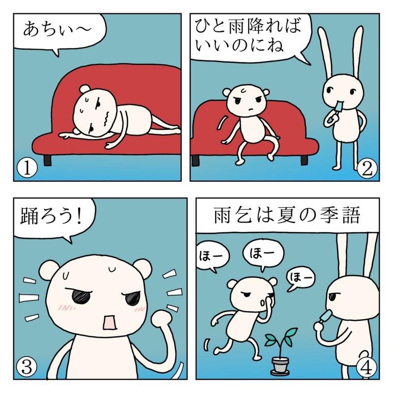 f:id:kanarihikokuma:20170725123226j:image:w300