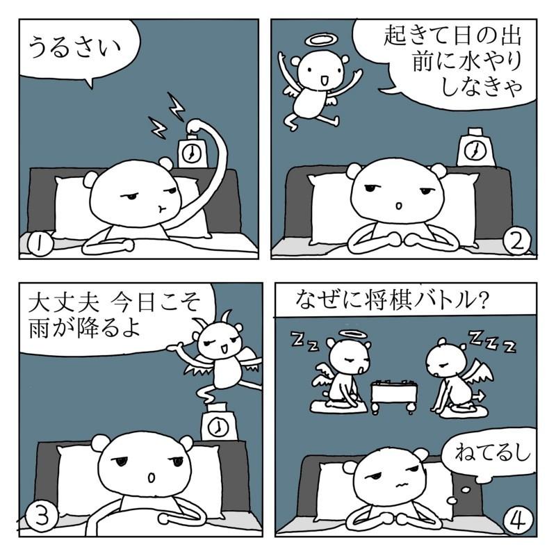 f:id:kanarihikokuma:20170726133449j:image:w300