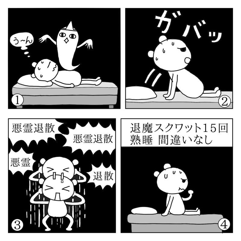 f:id:kanarihikokuma:20170726214521j:image:w300