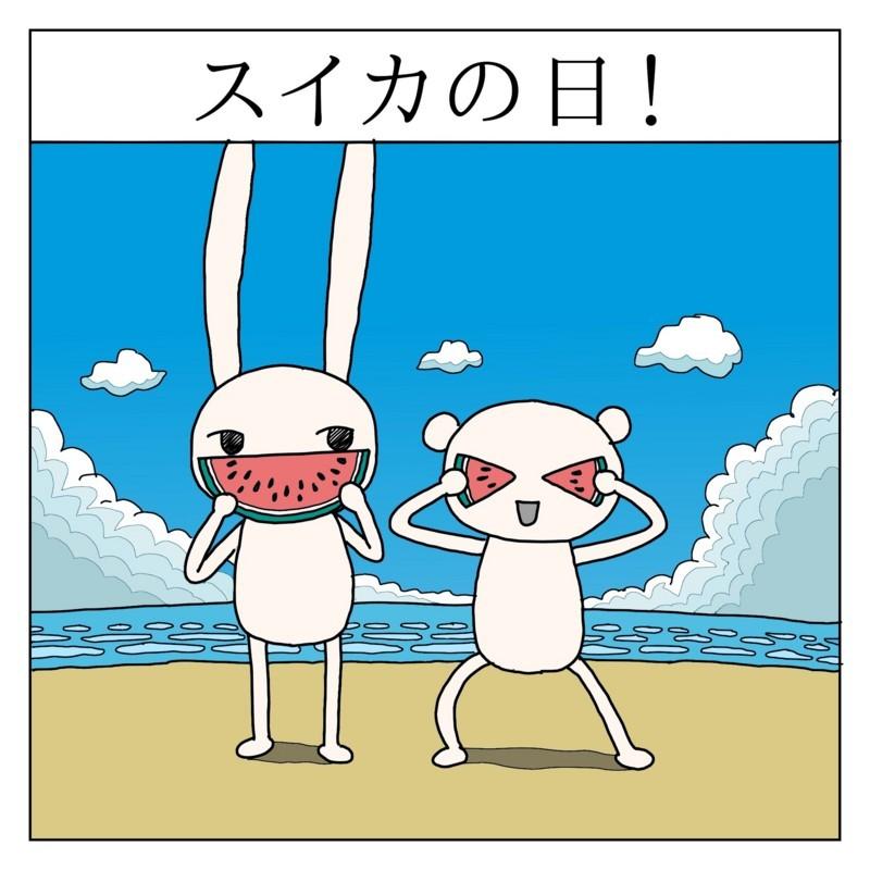 f:id:kanarihikokuma:20170727191808j:image:w300