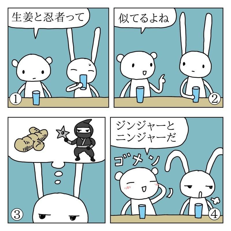 f:id:kanarihikokuma:20170729220416j:plain