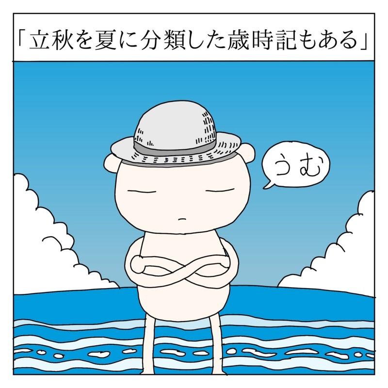 f:id:kanarihikokuma:20170806163831j:image:w300