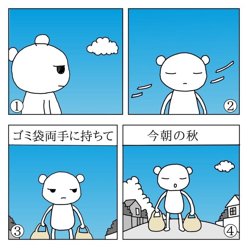f:id:kanarihikokuma:20170807192354j:image:w300