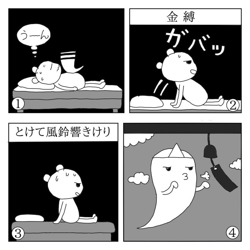 f:id:kanarihikokuma:20170809033752j:image:w300