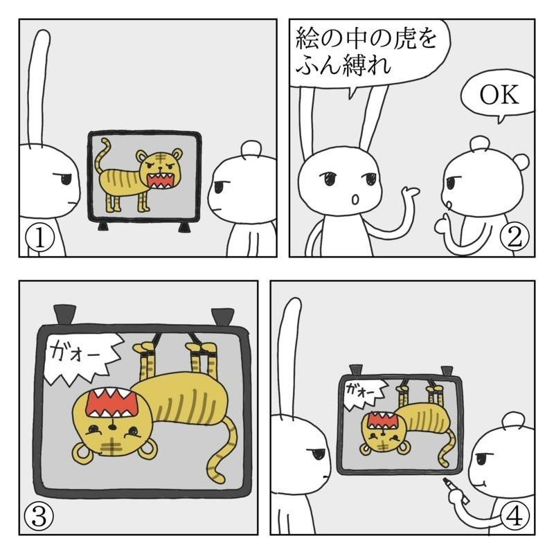f:id:kanarihikokuma:20170809190629j:plain