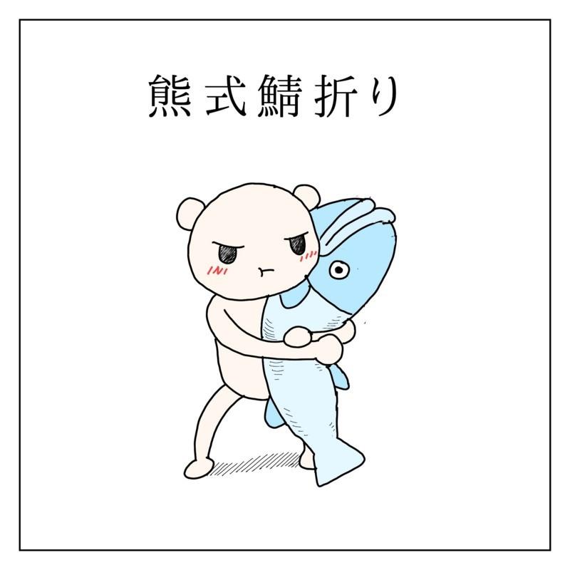 f:id:kanarihikokuma:20170810232930j:image:w200