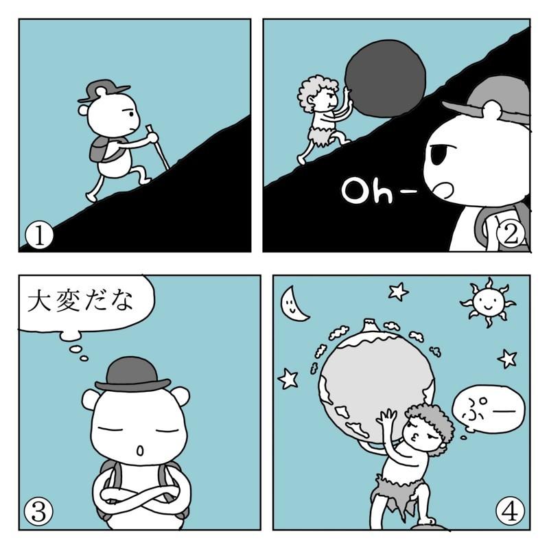 f:id:kanarihikokuma:20170811140405j:image:w300