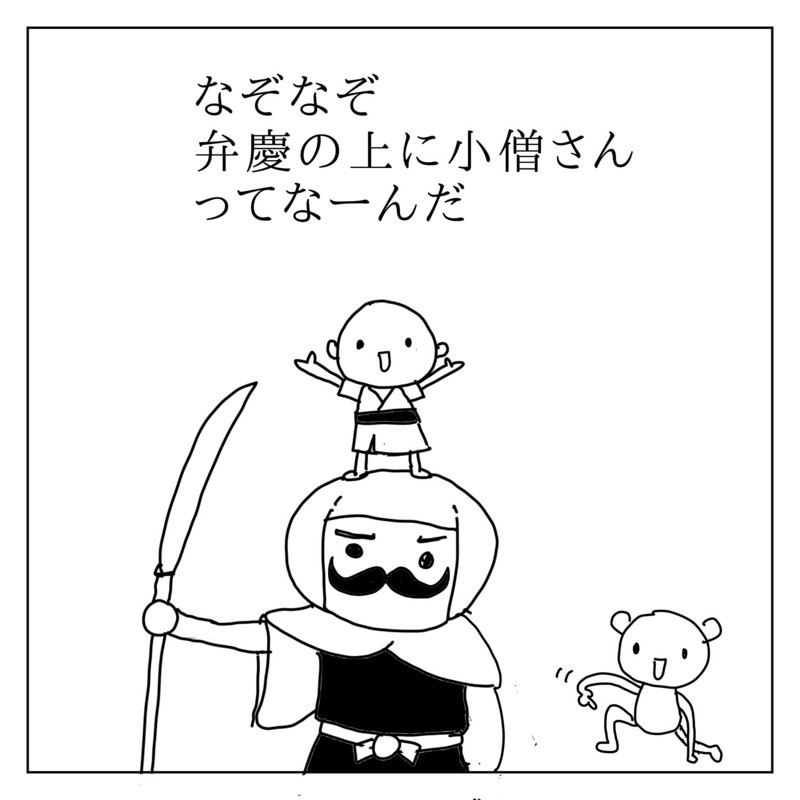 f:id:kanarihikokuma:20170812101928j:image:w300