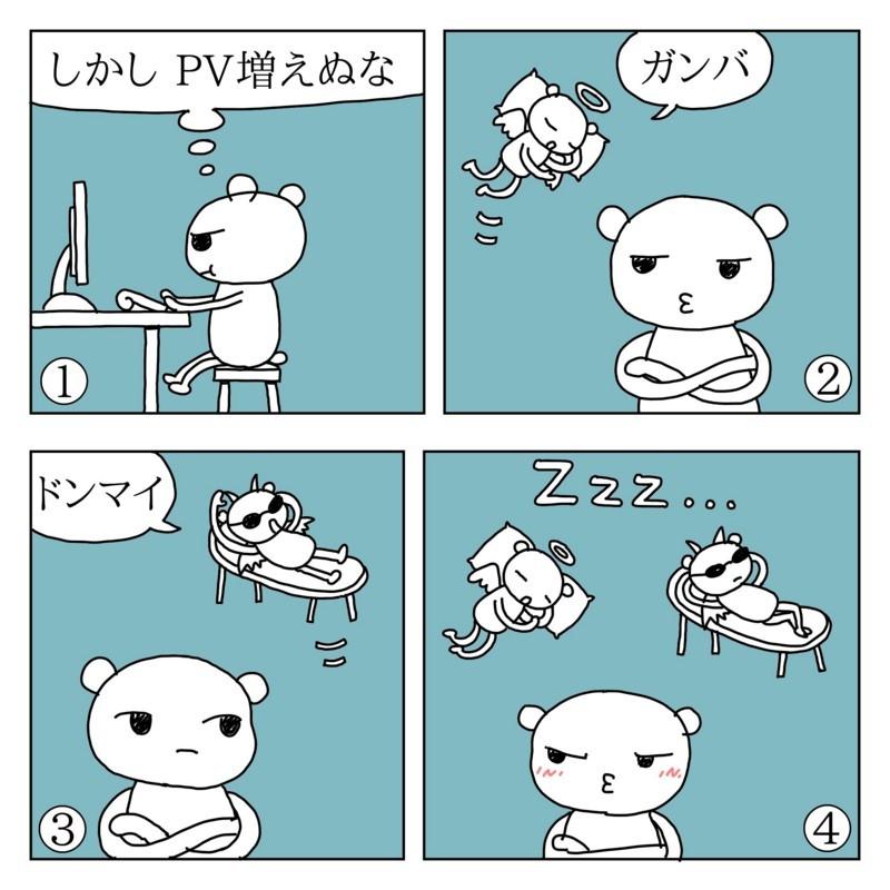 f:id:kanarihikokuma:20170812164851j:image:w300