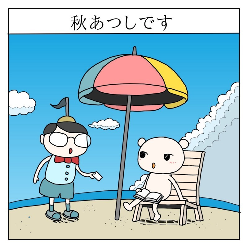 f:id:kanarihikokuma:20170815075030j:image:w300