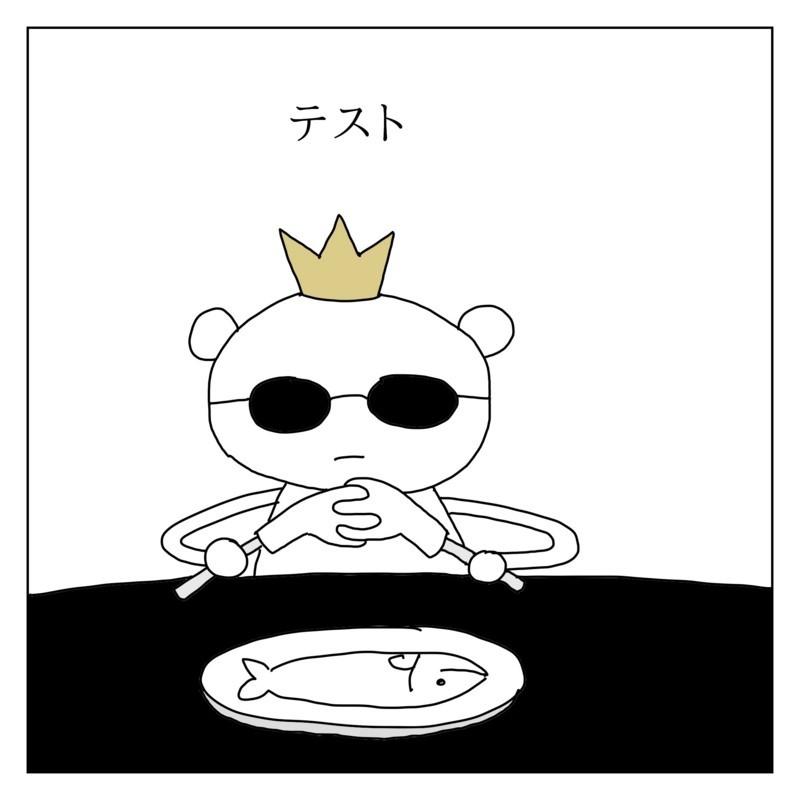 f:id:kanarihikokuma:20170818083413j:image:w300
