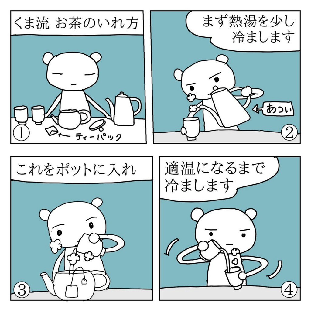 f:id:kanarihikokuma:20171113232306j:image:w320