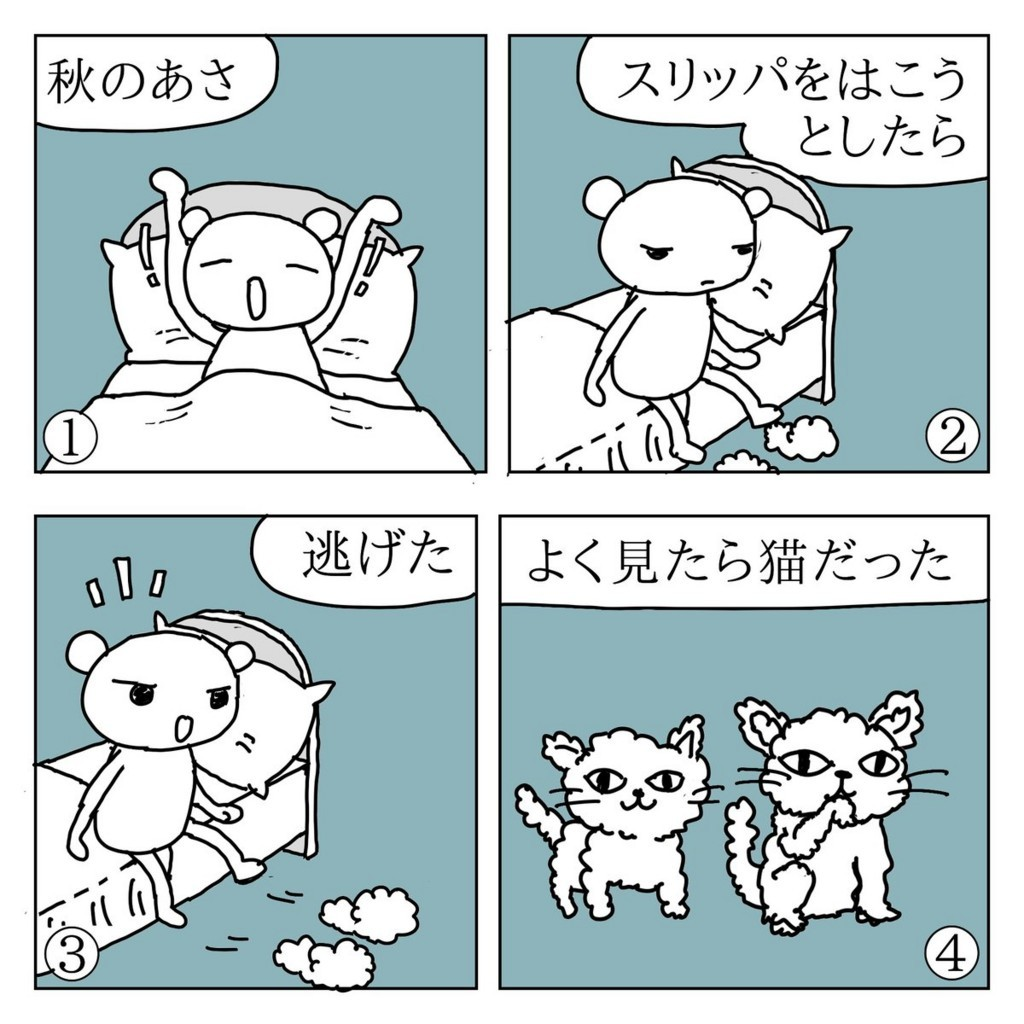 f:id:kanarihikokuma:20171113232311j:image:w320