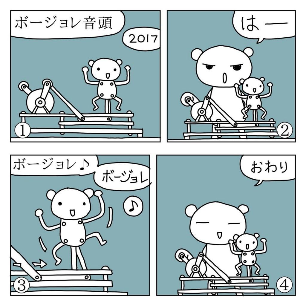 f:id:kanarihikokuma:20171115211157j:plain